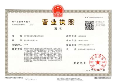 www.qy88.vip危险千赢国际娱乐官网品经营许可证