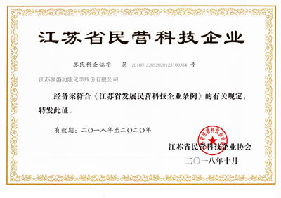 www.qy88.vip qy88.vip省民营科技企业